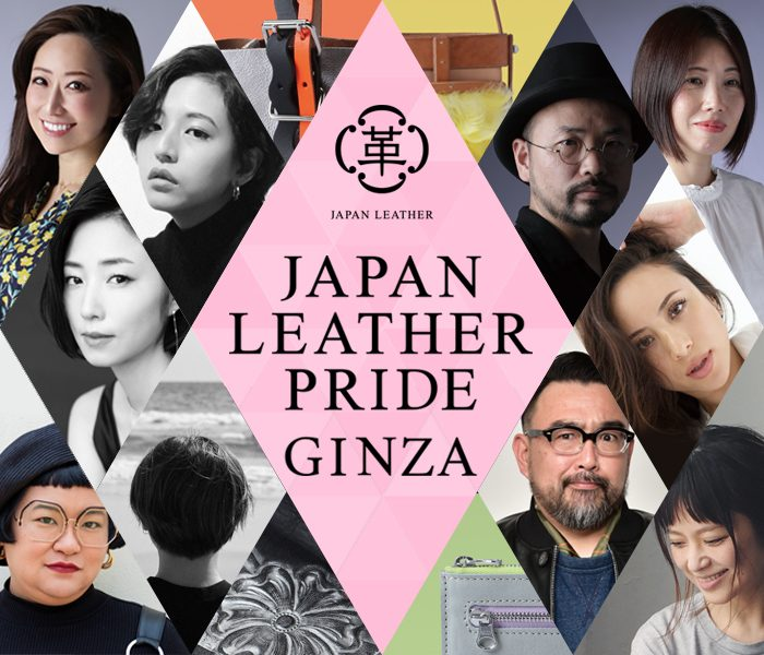 JAPAN LEATHER PRIDE GINZA