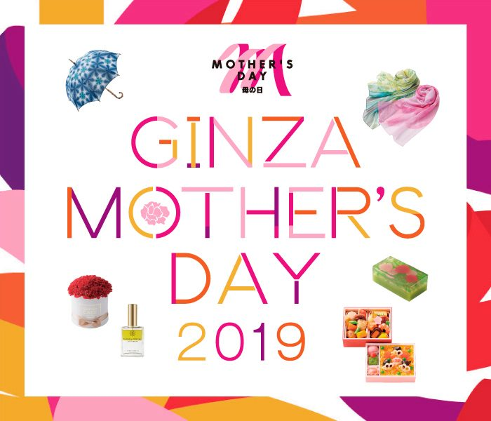GINZA MOTHER'S DAY 2019