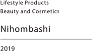Lifestyle Products Beauty and Cosmetics Nihombashi 2019