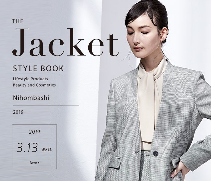 The Jacket STYLE BOOK