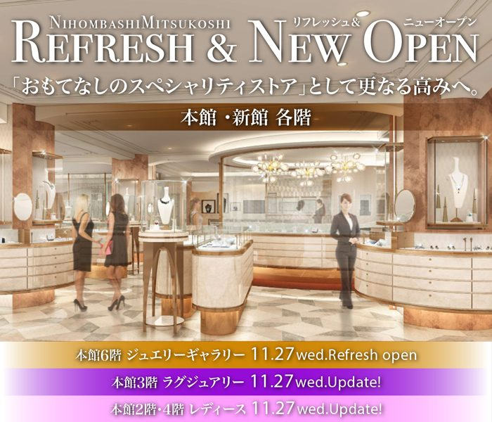 NihombashiMitsukoshi Refresh & New Open 2019