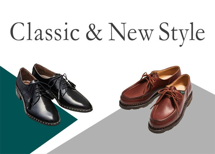 Classic & New Style