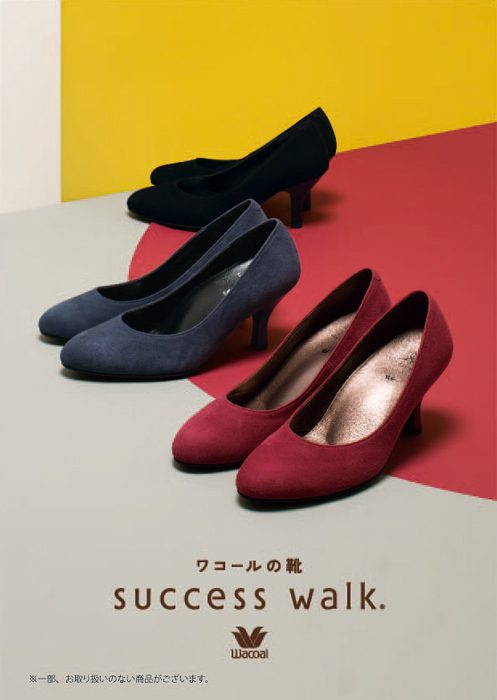 <ワコール>success walk フェア
