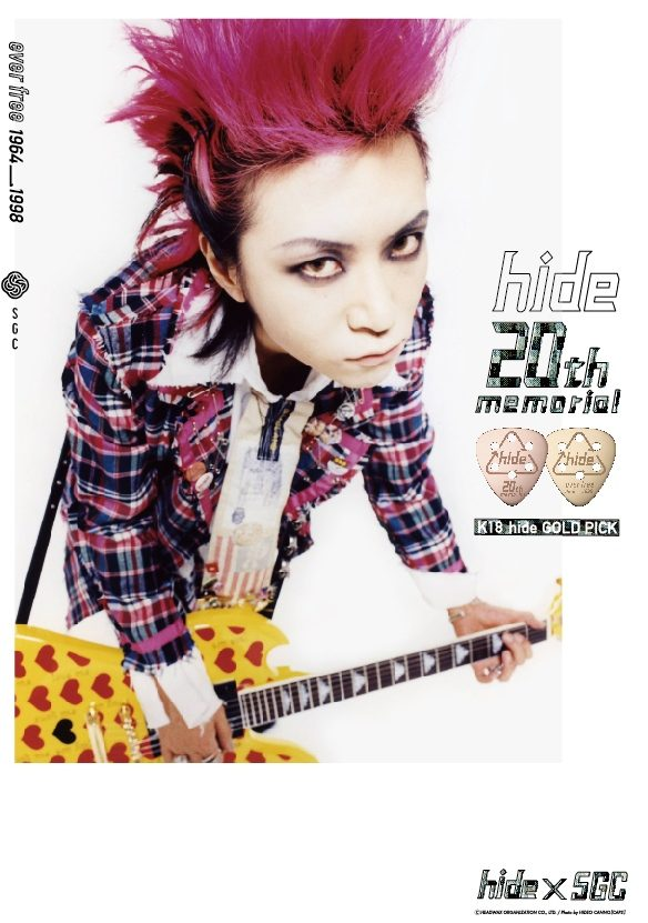 hide 20th memorial 「K18 hide GOLD PICK」販売のお知らせ