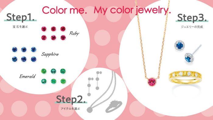 「Color me. My color jewelry」 ~「私」を彩る「私」のColor Jewelry~