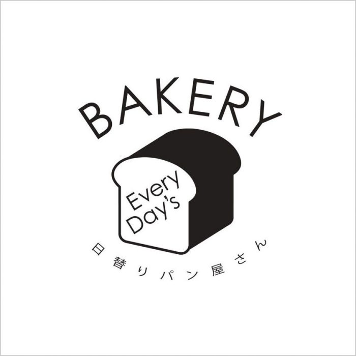 EVERY DAY'S BAKERY
