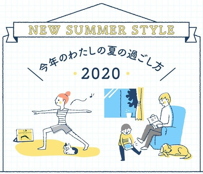 NEW SUMMER STYLE 2020