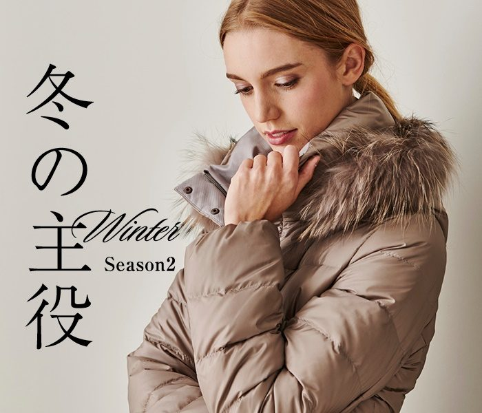 冬の主役 Winter Season2