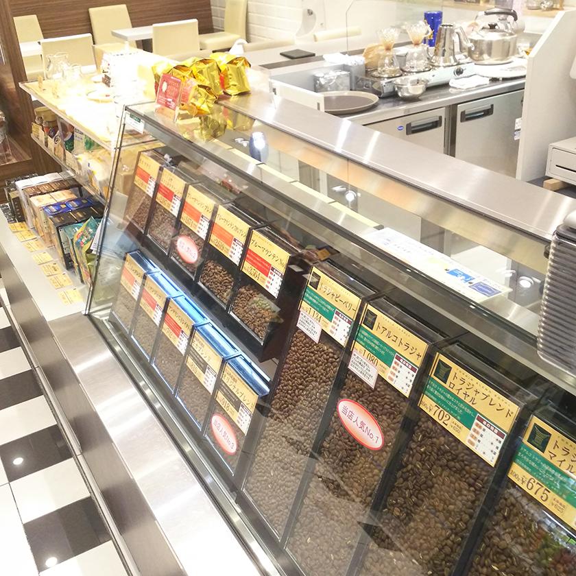 https://www.mitsukoshi.mistore.jp/content/dam/isetan_mitsukoshi/site/matsuyama/shops/restaurant/mm_r_keycoffee.JPG