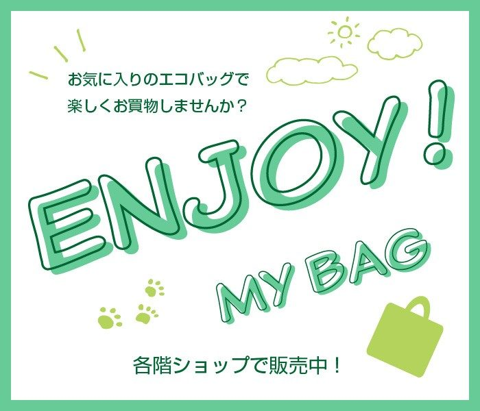 ENJOY! MY BAG