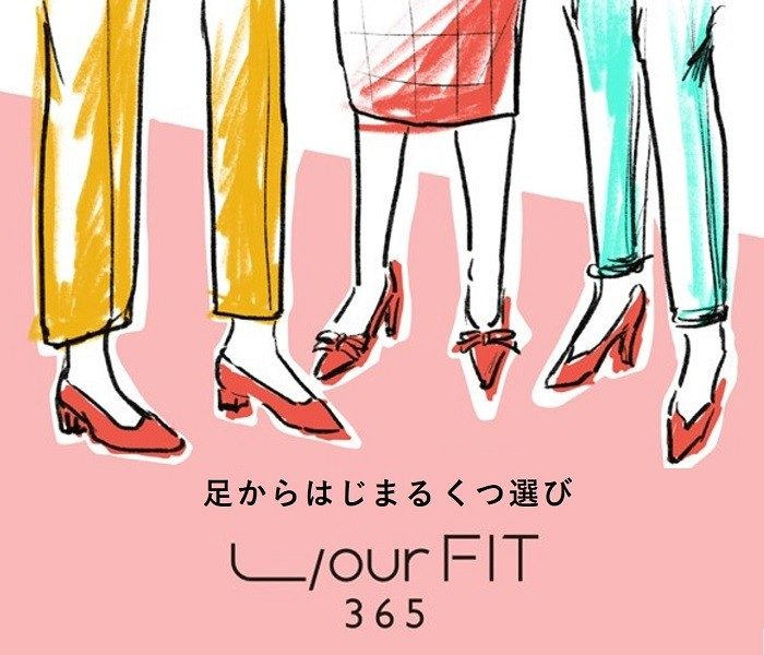 Your FIT 365