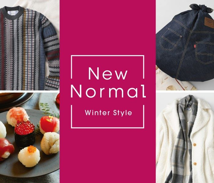 New Normal Winter Style