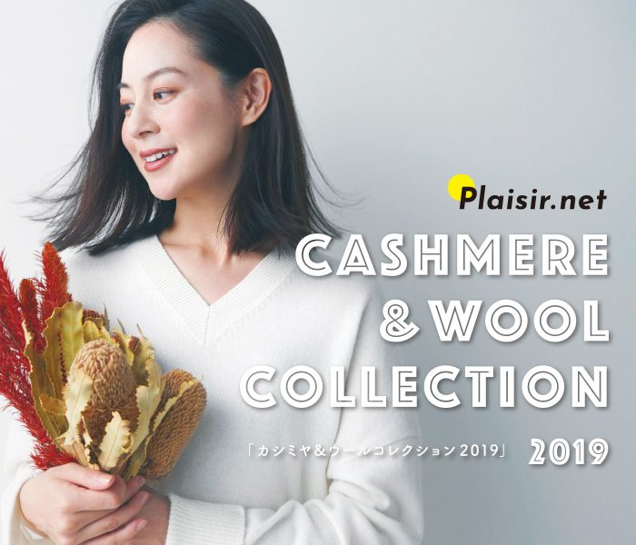 CASHMERE&WOOL COLLECTION
