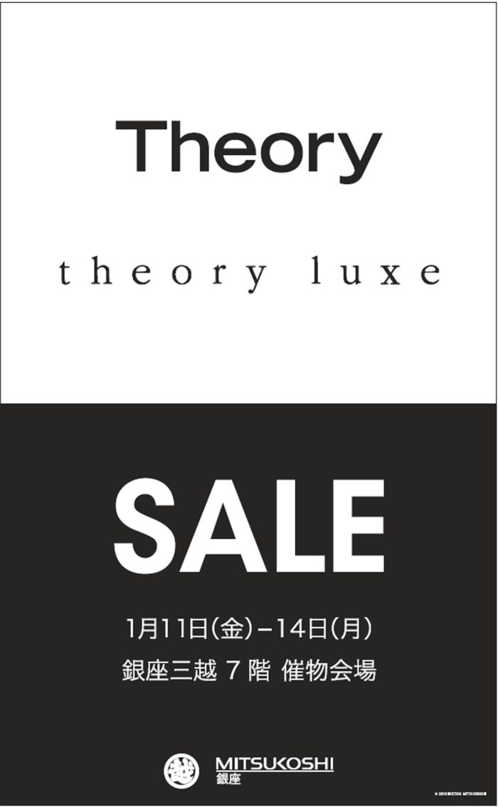 <Theory><theory luxe>SALE